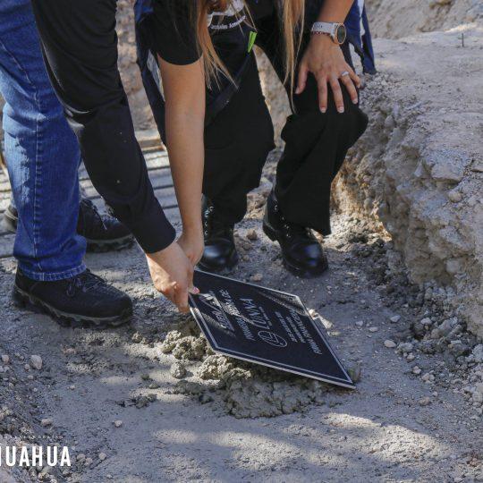 Colocación de la primera piedra
