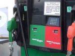 Así se denuncia a las gasolineras que cargan menos combustible